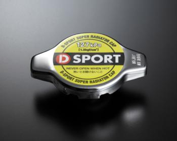 D Sport - Super Radiator Cap