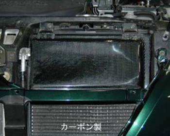 Kumoi Motors - Radiator Shroud