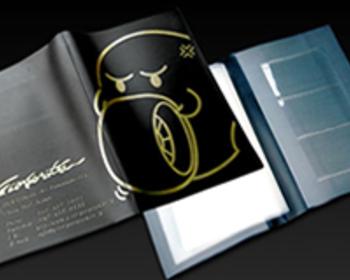 G-Corporation - OBAKE Shaken-sho Cover