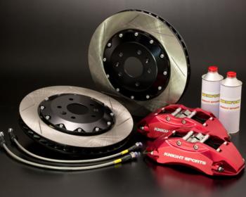Knight Sports - Sports Brake Kit