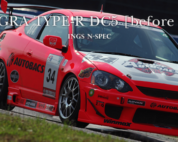 Ings - N-SPEC INTEGRA TYPE-R DC5 Aero Parts