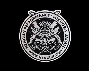 Nengun - Fukuoka Japan Seal