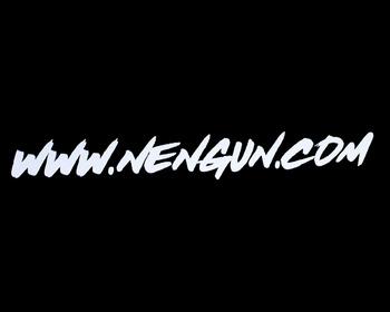 Nengun - Small URL Vinyl