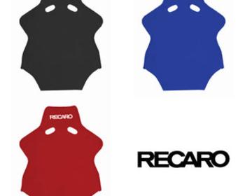 Recaro - Backrest Cover - Velour