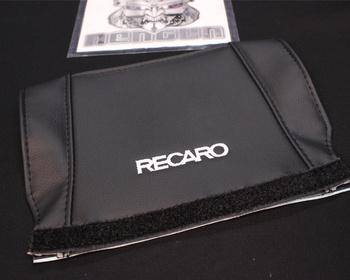 Recaro - Side Protector