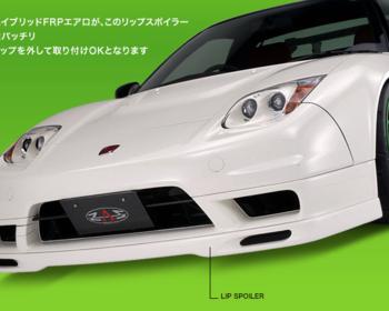 Route KS - ZAZ Type R Style Lip Spoiler