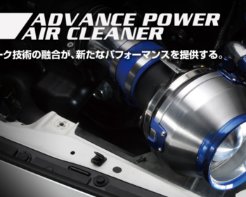 Blitz - Advance Power Air Cleaner Replacement Parts