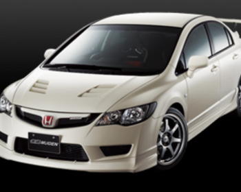 Mugen - Civic Type R Front Under Spoiler