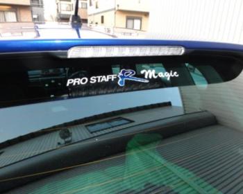 R Magic - PRO STAFF R Magic Rear Window Sticker