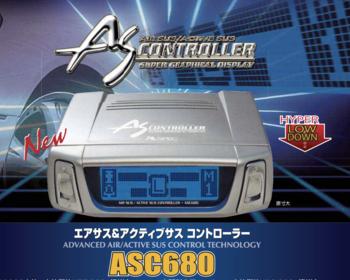 Data Systems - ASC680 Air & Active Suspension Controller