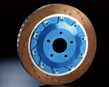 Endless - Brake Rotor - Racing E-Slit