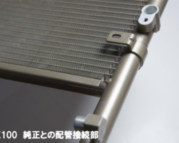 HPI - AC Sports Condenser Radiator Rescue