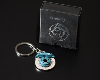 Project Mu - Brake Key Holder