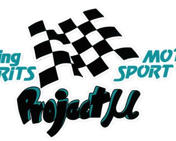 Project Mu - Flag Sticker