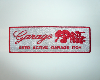 Garage Ito - Original Logo Patch