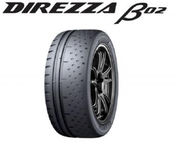 Dunlop - DIREZZA B02 Tires