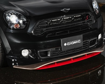 Giomic - Aero Front Lip Spoiler Kit R60