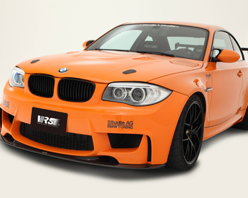 VRS - BMW E82 1M Coupe Front Lip