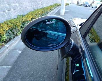 DuelL AG - Wide Door Mirrors