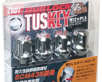 Bull Lock - TUSKEY Wheel Lock Nuts