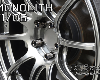 Project Kics - MONOLITH T1/06 Wheel Nuts