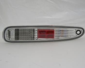 URAS - FD3S RX-7 Reverse Lamp