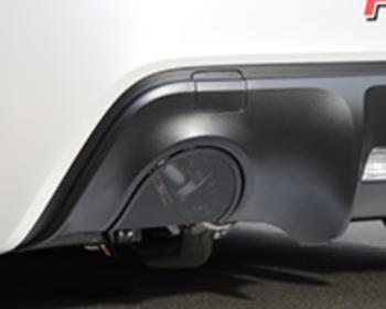 Fujitsubo - Bumper Cover