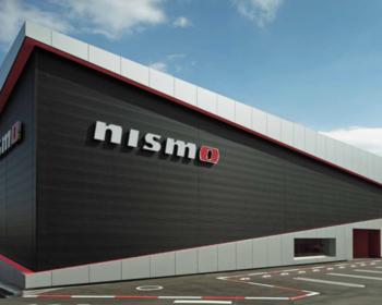 Nismo - Circuit Link - Repair Parts