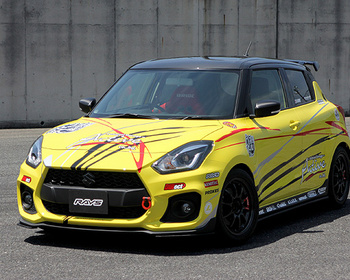 Auto Tech Japan Co., Ltd. - DIRect Suzuki ZC33S Swift Sport Body Kit