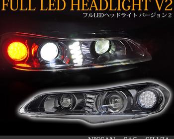 78Works - Full LED Head Lights V2 for S15 Silvia