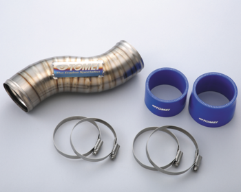 Tomei - Titanium Turbo Suction Pipe