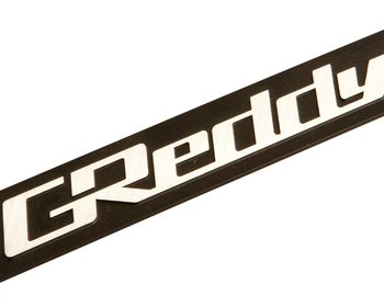 Greddy - Aluminum Emblem - Black and Silver