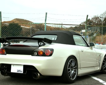 Car Garage Amis - S2000 Rear Bumper