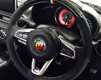 Three Hundred - Carbon Steering Wheel for ABARTH 124 Spider