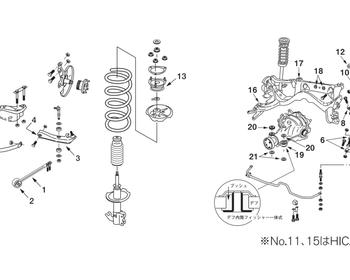 Nismo - Suspension Link Repair Parts - S14 & S15