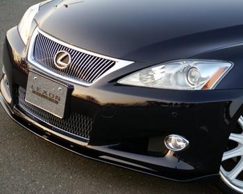 Lexon - Lexus IS 250C/350C Front Lip Spoiler