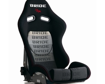 Bride - STRADIA II Sport Seats