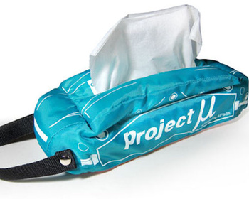 Project Mu - Tissue Cover