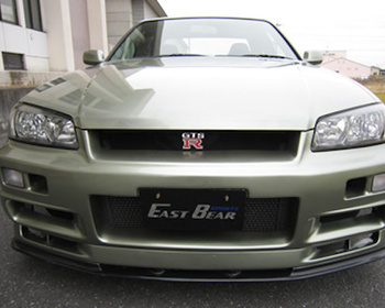 East Bear - Masterpiece R34 New Type Front 2 Point Set