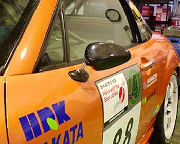 Murakami Motors - Carbon Aero Mirrors for NC Roadster