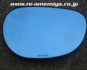 RE Amemiya - RX-8 Blue Coat Mirror