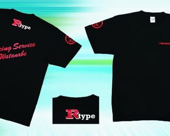 RS Watanabe - R Type T-Shirt