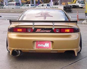 Pit Road M - Mitsubishi GTO Rear Bumper