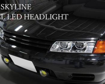 78Works - Full LED Headlights - R32 Skyline