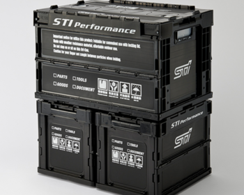 STI - Folding Container - Black