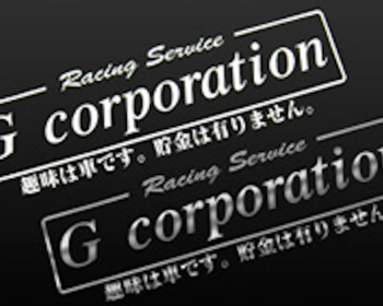 G-Corporation - Border Sticker