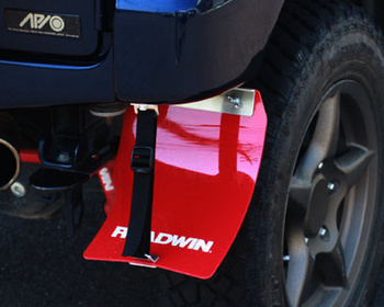 APIO - Roadwin Mud Flaps