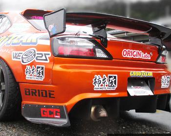Origin - S15 Carbon 3D Shaped Low Mount GT Wing