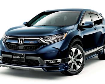Mugen - Aero Parts - Honda CR-V