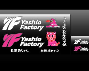 Yashio Factory - Oka-chan Mobile Phone Sticker